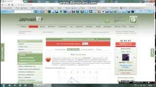 видео Заработок на Seo-Fast | Заработок в Интернете