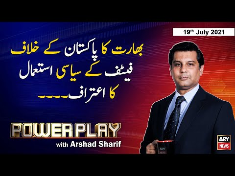 Download Power Play   Arshad Sharif    ARYNews   19 July 2021