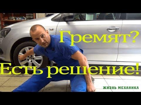 Polo Sedan стук. Что стучит в поло?