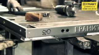 Двери Гранит — производство входных металлических дверей. Видео с завода.(Производство — http://www.granitdoors.ru/proizvodstvo/ Двери Гранит изготавливаются из высококачественной стали в городе..., 2013-07-03T07:07:58.000Z)