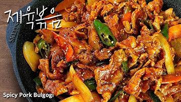 제육볶음 10분만에 맛집처럼 만드는법 | 제육볶음 양념장 황금레시피 | Spicy Korean Stir-Fried Pork