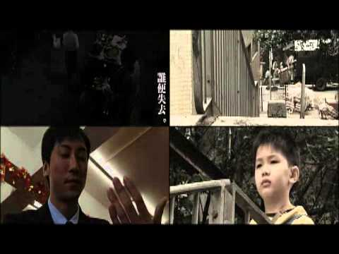 Quattro HK 1, trailers 2010, fried glutinous rice (Herman Yau), BrandHK