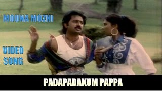 Pada Padakum Papa | SP Balasubramaniam Deva | Mounamozhi