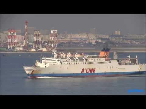 Ro-Ro / Passenger Ship: CRUISE FERRY HIRYU 21 (IMO: 9135250) Enter port.at Port of Tokyo