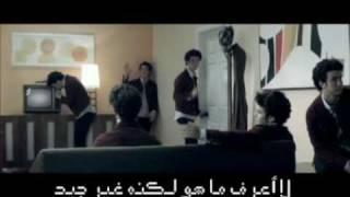 Jonas Brothers Paranoid مترجم