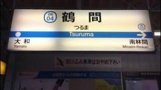 (13)OE4鶴間駅に降りてきた!(小田急全駅訪れようシリーズ)江ノ島線編