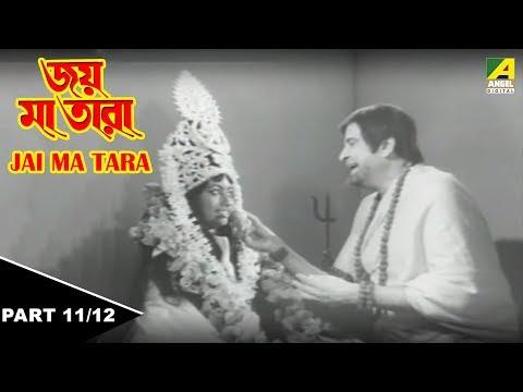 Jai Ma Tara