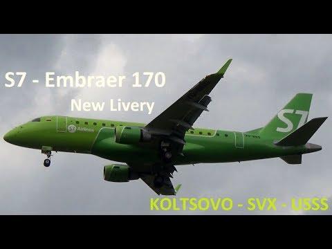 VQ-BBO Siberia Airlines New Livery Embraer ERJ 170 #Koltsovo Airport-Новая ливрея S7 Кольцово part 2