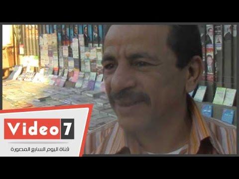 اليوم السابع : مواطن لوزير التعليم: