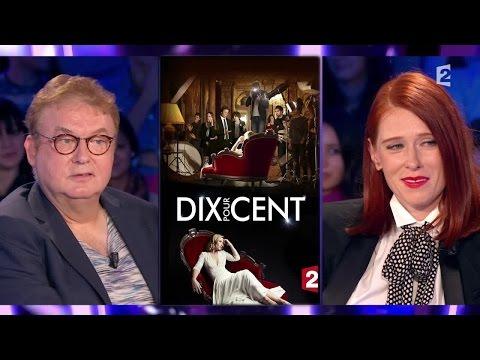Dominique Besnehard et Audrey Fleurot  On n'est pas couché 10 octobre 2015 ONPC