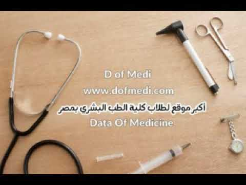 46 Types of diabetic coma Diagnosis of DM Dr Abbas   D Of Medi