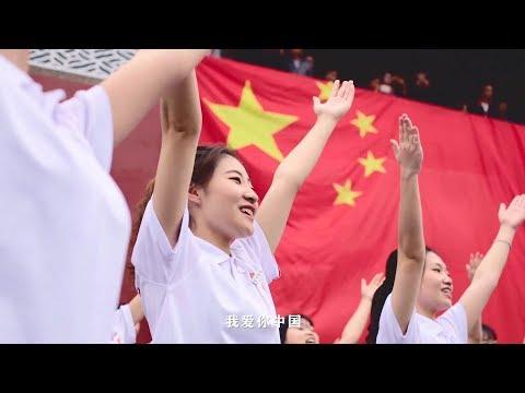 福建荔城:我和我的祖国「快闪」