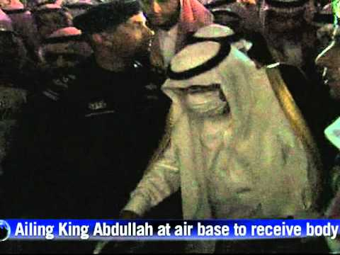 Saudi crown prince's body arrives in Riyadh