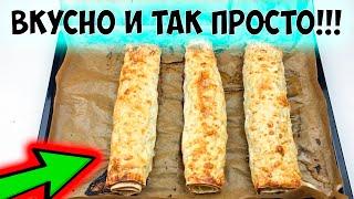 Рулет из лаваша с мясом сыром маслинами болгарским перцем Пирог с мясом без замеса теста