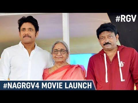 #NagRGV4 Movie Launch Highlights   Nagarjuna - RGV New Movie   Akkineni Nagarjuna   Ram Gopal Varma