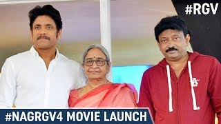 #NagRGV4 Movie Launch Highlights | Nagarjuna - RGV New Movie | Akkineni Nagarjuna | Ram Gopal Varma