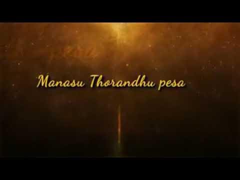 Nee Irukum Idam Tha - Tamil Album Song