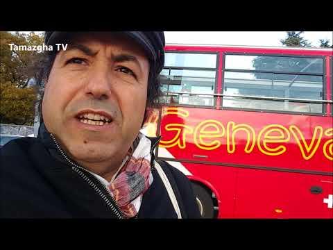 Tamazgha dénonce l'Etat algérien à Genève.