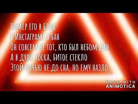 Artik \u0026 Asti - Девочка танцуй  (слова песни, текст песни, караоке)