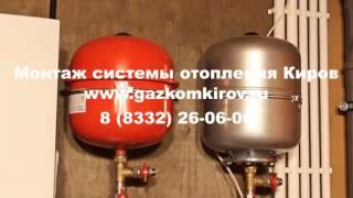 радиаторы отопления во владивостоке Киров(, 2015-12-15T15:48:10.000Z)