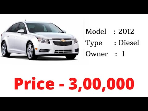 Chevrolet Cruze   Used Cars For Sale   Secondhand Cars In Tamilnadu   Used Cruze Car