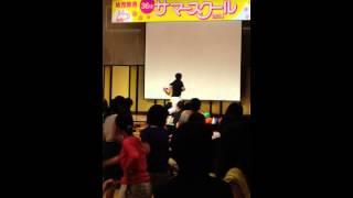 2014サマースクール大阪大会 瀬戸口清文先生