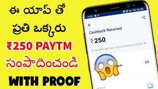 2020 Best Paytm Cash Earning Apps | Earn Money From Online In Telugu | Telugu Tech with KMS