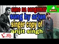 Suno na sangemar sung by Arjun singer plz like and subscribe my Chanel