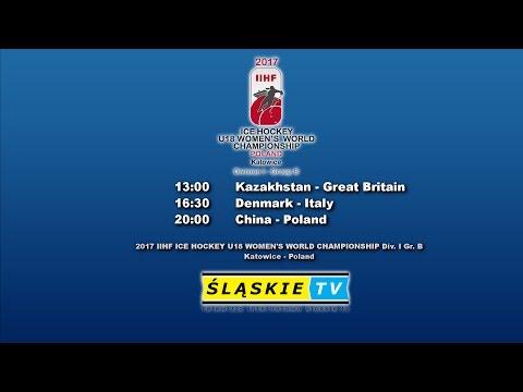 14 JAN 13:00 Kazakhstan - Great Britain