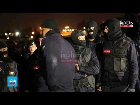 #عاجل شاهد مقتطفات لم تنشر من إحتجاجات محيط الدوار الرابع - جفرا نيوز