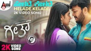 Geetha | Helade Kelade | 2K Video Song | Ganesh | Parvathy | Syed Salam | Shilpa Ganesh