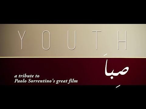 """Just (After Song Of Songs) From """" YOUTH """" Film +16"""