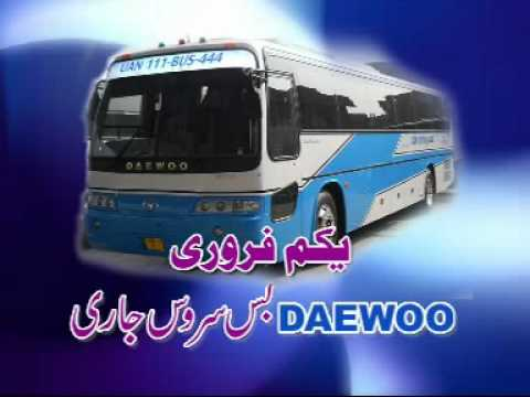 amjad bilal travels daewoo bus service - YouTube
