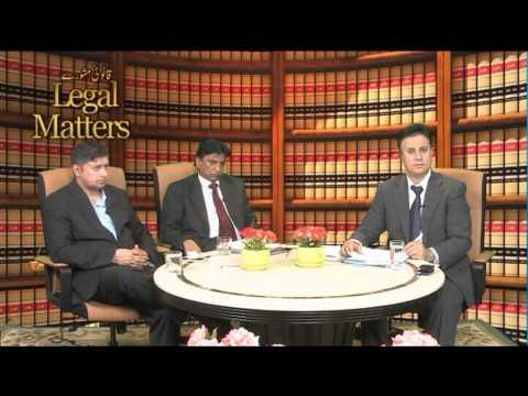 LEGAL MATTERS 18 06 13