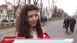Новости Осетии // Итоговый выпуск // 18 апреля 2019