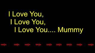 ഐ ലവ് യൂ മമ്മി {ഭാസ്കർ ദ റാസ്കൽ} video karaoke// i love you mummy..