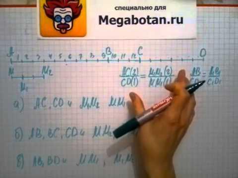 № 54- Геометрия 7-9 класс Атанасян - YouTube