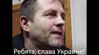 Речь Владимира Балуха после приговора. Аудио и субтитры.