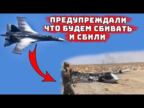Российский истребитель сбил