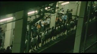 Suicide Club Opening Scene (Schoolgirl train suicide)