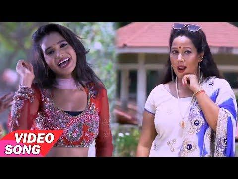 Bhatar Wala Kam Dewre se Chalta - Smita Singh - Bahubali Balamua - Bhojpuri Video Song 2017