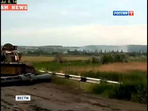 06.07.2014 Украина торгует