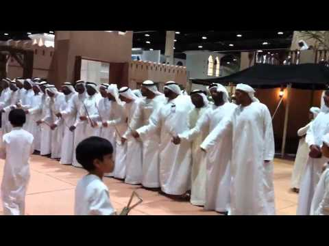Abu Dhabi cultural dance