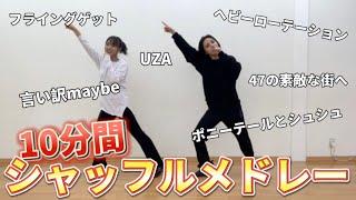 どうも山田です!本日はダンス企画!リクエストしてくださった方々ありがとうございます  ちょっとこの動画をアップするのは緊張しましたが… 踊っている私達が好きって言っ ...