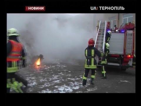 UA: Тернопіль: 13.12.2019. Новини. 13:30