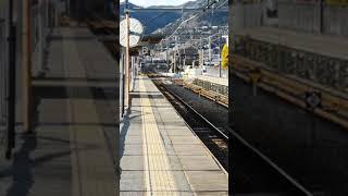 キハ189系 特急はまかぜ4号大阪行き