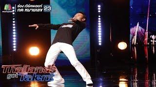 thailand got talent audition