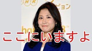 NHKの桑子真帆アナウンサー(30)が、平昌五輪開会式の中継番組で...