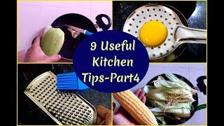 9 Useful Kitchen Tips and Tricks in Tamil Part 4 9 а®ља®®аЇ€а®Їа®Іа®±аЇ€ а®џа®їа®ЄаЇЌа®ёаЇЌ 2018