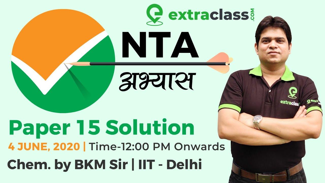 NTA Abhyas Paper 15 Solution | Chem by BKM Sir - IIT Delhi | 18 Years Experience |ExHOD, Bansal KOTA